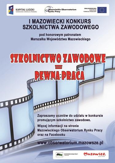 źródło: http://obserwatorium.mazowsze.pl/idm,32,idn,455,konkurs-.html